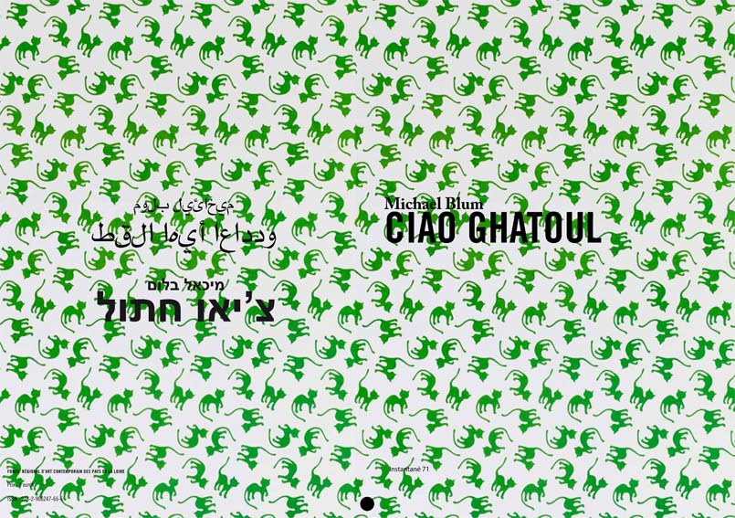 cover Ciao Ghatoul